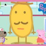 『Mr. Potato Comes to town!:ミスター・ポテトがやってきた!』Peppa Pigより