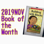 2019NOV Building with Blocks (YES Monthly Target Book)