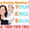 2000冊の電子英語絵本読み放題の多読サロン|YOUR ENGLISH SALON with RAZ−PLUS